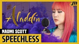 Download 박지민이 부르는 Speechless(영화 '알라딘' OST) 💥소름주의💥 Video