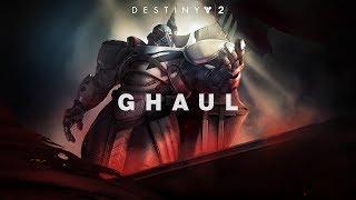 『Destiny 2』 悪の総督「ガウル」