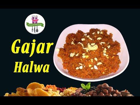 Gajar Ka Halwa Recipe || Simple and Delicious Gajar Halwa || Carrot Halwa Recipe || Indian Dessert