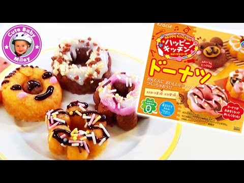 japanische DIY Mini Donuts - Kracie Popin Cookin Doughnut - happy kitchen japanese candy