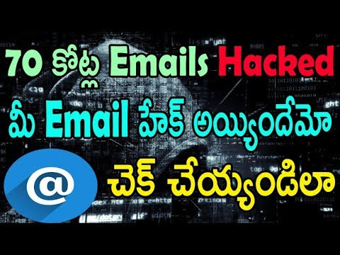 700 million emails hacked | collection#1 | email hacket | pwned.com | tekpedia