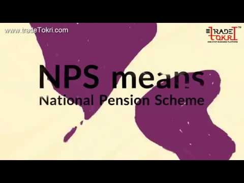 National Pension Scheme: Is it Good Investment Option for EMPLOYEES?