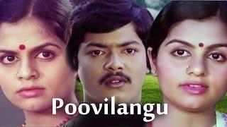 Poovilangu | Full Tamil Movie | Murali, Kuyili | K. Balachander