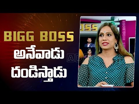 Bigg Boss 2 Telugu Contestant Bhanu Sri Responds Over Tamil