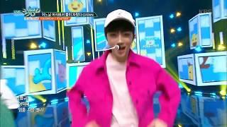 Download 어느날 머리에서 뿔이 자랐다(CROWN) - TXT (투모로우바이투게더)[뮤직뱅크 Music Bank] 20190405 Video