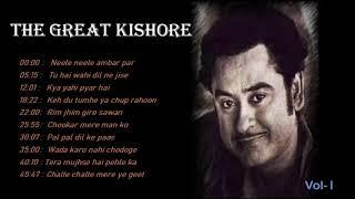 The Great Kishore