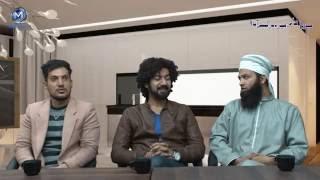 Showbiz life & Islam, Youth Talk show
