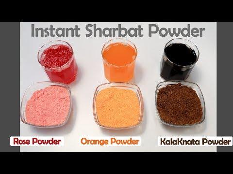 5 मिनटमेऑरेंज  रोज काला खट्टा  शरबत 3 Sharbat Instant Powder Drink Orange Rose Kala Khatta Premix