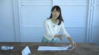 Marie Kondo: Basic Folding Method