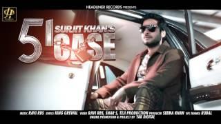 New Punjabi Songs 2017 | 51 Case | Full Song | Surjit Khan | Headliner Records