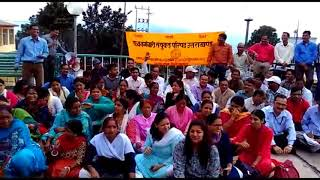 उत्तराखंड : वेतन विसंगति को लेकर कर्मचारियों का हल्ला बोल