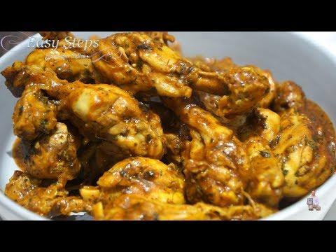 Chicken Drumsticks Curry Recipe without Tadka | Achari Chicken Recipe