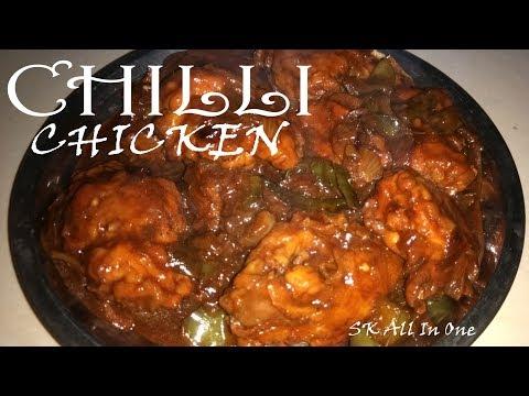 Chicken Chilli Gravy | Restaurant style chilli chicken | How To Make Chilli Chicken At Home