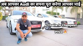 Cheapest Audi In India 🔥 | Audi A3, Audi A4, Audi A6 | My Country My Ride