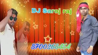 DJ Saroj Raj Darbhanga Sonki