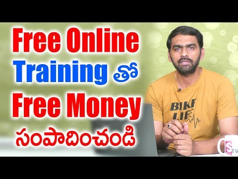 How to Earn Money Watching Ads Online | Make Money Online by Just Seeing Ads