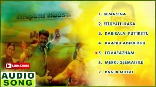 Ettupatti Rasa Tamil Movie Songs   Audio Jukebox   Napoleon   Urvashi   Deva   Music Master