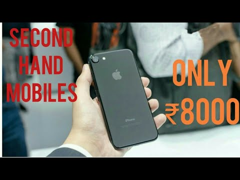 Bangalore Chor Bazaar, second hand Phones | IPHONE 7,8 Cheap price