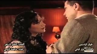 طوق الياسمين: نزار قباني - ماجدة الرومي - كليب