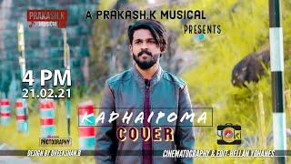 kathaipoma by Prakash    Cover