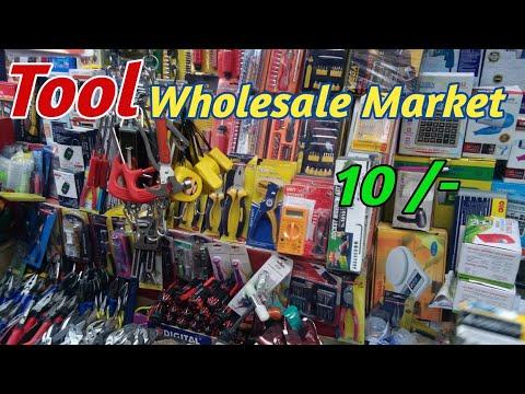 Tool wholesale market  ||  Tool market in delhi