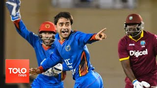 Rashid Khan 7 Wickets for 18 (Ball by Ball Coverage) vs West Indies 1st ODI 2017