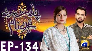 Chahat Hui Tere Naam - Episode 134