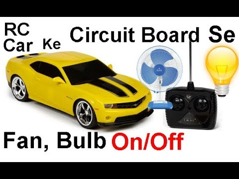 Home Automation with RC Car Circuit Board | home automation | RC CAR