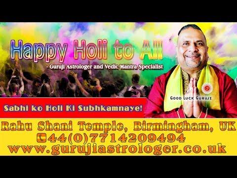 Best Indian Astrologer And Spiritual Healer Guruji Wishing Everyone Happy And Prosperous Holi🙏👏