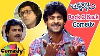 Bujjigadu Telugu Movie | Back to Back Best Comedy | Prabhas | Trisha | Sunil | MS Narayana