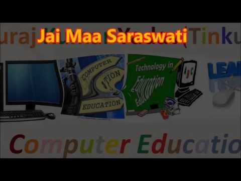 MS- Office 2007  Logical  formula in excel in hindi(Excel Logical  Function & Formula)