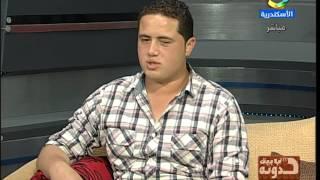 حدوتة شبابية....اعداد ...د/ محمد ناصر........وتقديم  د/ طارق الحصري