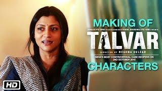Making Of Talvar Characters | Irrfan Khan, Konkona Sen Sharma, Neeraj Kabi, Atul Kumar, Gajraj Rao