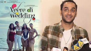 Vikas Gupta Review On Veere Di Wedding | Kareena, Sonam | Veere Di Wedding Special Screening