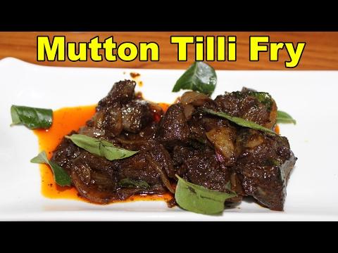 Mutton Tilli Fry @ Mana Telangana Vantalu