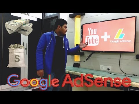 💰 💸 Know More About Adsense  💰 💸  | YouTube Monetisation Guidelines (2018) |
