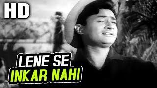 Lene Se Inkar Nahi   Mohammed Rafi   Amar Deep 1958 Songs   Dev Anand