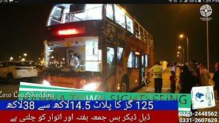 Bahria Town Karachi 2018 JUNE 20 Double Decker Bus| DANZOO | DANCING FOUNTAIN | CINEMA