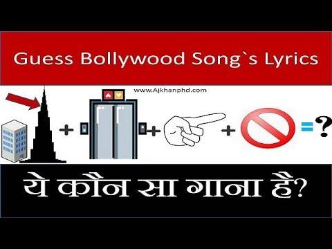 Guess The Name Of Songs | Pehchano Ye Kis Film Ka Gaana Hai | गाने का नाम बताओ | Picture Puzzles