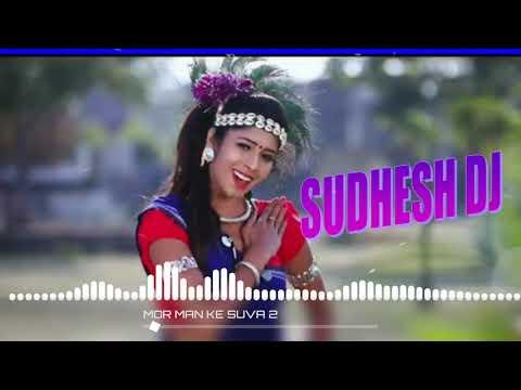 Xxx Mp4 Mor Man Ke Suva Toora Chaiyewala New Cg DJ Song 2019 Dj Sudhesh Dhangaon 3gp Sex