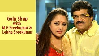 M G Sreekumar | I Cannot Resist the Food I Love | Manorama Online