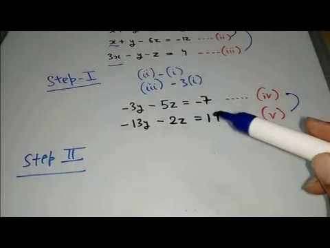 Gauss Elimination | Fast method to solve system of linear equations | Hindi