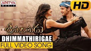 Dhimmathirigae Full Video Song || Srimanthudu Video Songs || Mahesh Babu, Shruthi Hasan