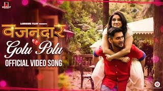 Golu Polu Official Video Song | Sai Tamhankar | Priya Bapat | Landmarc Films
