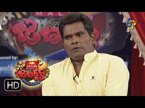 Xxx Mp4 Chammak Chandra Performance Extra Jabardasth 11th November 2016 ETV Telugu 3gp Sex