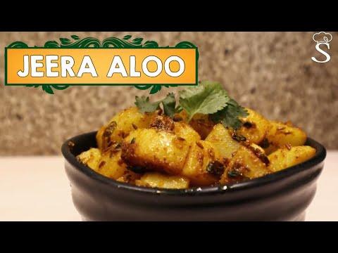 Jeera Aloo Recipe | Masala Jeera Aloo Sabzi | Spicy Cumin Potatoes  Aloo Ki Sabzi by Shree's Recipes