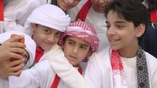 #x202b;إماراتي سلام Emarati Salam#x202c;lrm;