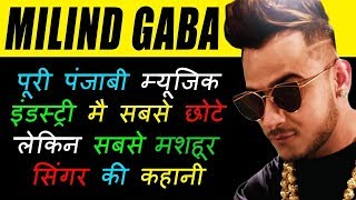 Milind Gaba Biography l Music MG Success Story l Motivational