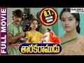 Taraka Ramudu Telugu Full Length Movie    Srikanth, Soundarya