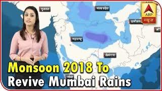 Skymet Report: Monsoon 2018 To Revive Mumbai Rains | ABP News